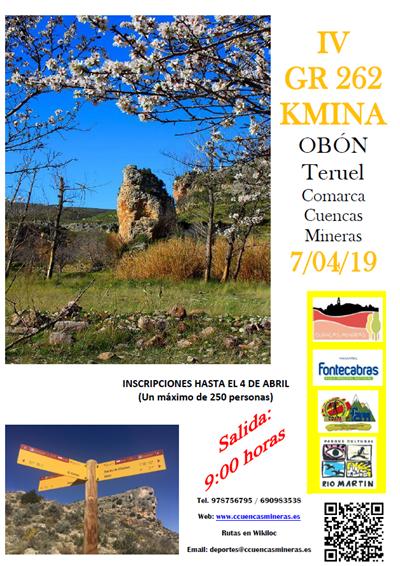 Cartel KMINA Obón